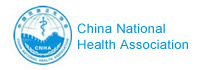 one of HM&R Co-organizers:China National Health Association