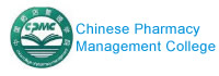 one of HM&R Co-organizers:Chinese Pharmacy Management College