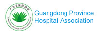 one of HM&R Co-organizers:Guangdong Province Hospital Association