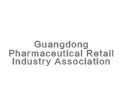 one of HM&R Supporters:Guangdong Pharmaceutical Retail Industry Association