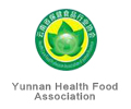 one of HM&R Supporters:Yunnan Health Food Association