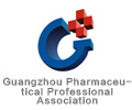 one of HM&R Supporters:Guangzhou Pharmaceutical Professional Association