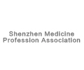 one of HM&R Supporters:Shenzhen Medicine Profession Association