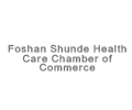 one of HM&R Supporters:Foshan Shunde Health Care Chamber of Commerce